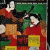 「日本の酒」宮本常一の寄稿文