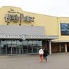 【イギリス旅行記】ハリーポッターの世界を体験 -ワーナーブラザース・スタジオツアー編-