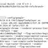 Chromeのレンダラープロセス数を制限してみた
