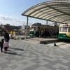 駅近くの大きな公園 【梅小路公園】