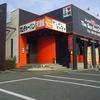 【オススメ5店】岡山市(岡山)にあるチャーハンが人気のお店