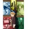 おすすめしたいアニメはたくさんあるよ! その57「無職転生~異世界行ったら本気だす~」☆☆☆☆☆