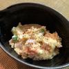【レシピ40】うちのポテサラ!甘口さしみ醤油と柚子胡椒でおつまみ仕様だよ。