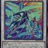【雑記】反サイコパス精神の結晶体