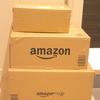 【「巣作り本能」に目覚める】本・CD・DVDの宅配買取をやってみる。
