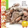 税込500円送料無料!宮崎名物の鶏の炭火焼き100g×3パック:楽天市場