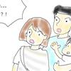 渡泰1ヵ月、家族で体調不良