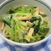 小松菜と揚げのお浸し乗っけうどん