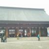 22日橿原神宮に行ってみた!立派な神社でびっくりした!歴史を感じるね~~!
