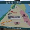 舟津浜キャンプ場(福島県)