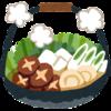 【プチッと鍋】肉好きで野菜があんまり好きじゃない自分が野菜を摂るための方法【鍋料理】
