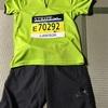 第2回おかやまマラソン2016