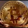 ビットコイン(BTC)はデジタル通貨。