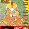 PEACE CARD 2017 関西展 大阪