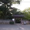 喜多家 (石川県)