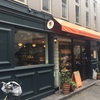 代々木上原:食べログTOP5000のパン屋さん「ブーランジェリー&カフェ マンマーノ」に行ってきました。