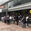 [渋谷ロフト]ドラエス好きは必見!9月8日(日)まで開催中のゴージャスグッズキャラバンに行ってみた!
