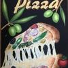 ピザのチョークアートが完成