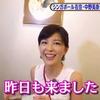 【シンガポール】元フジテレビ中野美奈子アナ絶賛!スープレストランのジンジャーチキン!