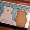 白くまクッキー