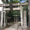 「六生社」(名古屋市中村区)