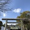 正月三が日、安神社に初詣行ってきました。