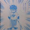 コロコロコミック2017年12月号の「野球の星メットマン」感想。大地くんがいなくてもだいじょうぶ!?