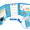 【まなびwith】小学館の新しい通信教育は、紙+タブレット+作文の良いとこどり!