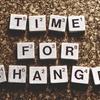 「変わりたい!」では、変われない?