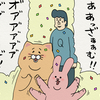 スキウサギ1&ネコノヒー2同時発売決定!