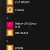 WSL に Debian が来たのでさっそく unstable にしてみる