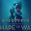 【映画】第90回アカデミー賞最多4冠を受賞した『シェイプ・オブ・ウォーター』。多様性を受け入れる大切さを描いた大人のファンタジー・ロマンス。