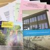 ドイツ語の留学書類と格闘!