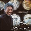 """玉置浩二の""""Best Harvest"""""""