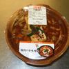 寒い日は鍋だよね。セブンイレブンの豚肉の辛味噌鍋を食べてみた