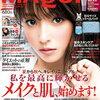 2018年08月23日楽天市場「本・雑誌・コミック」ランキング -【日本ランキング】