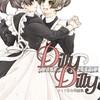 DillyDilly-メイド百合再録集-