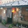 ラーメンねるら / 札幌市中央区南1条西9丁目