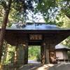 昨日は鶴林寺、今日は眉山×5