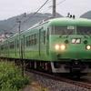 明治時代のトンネルと国鉄形を求めて JR草津線でナゲーのフーケー