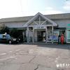 牟岐線羽ノ浦駅の白ポスト