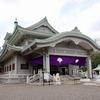 両国 東京都慰霊堂、復興記念館めぐり