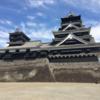 お城大好き雑記 第25回 熊本城