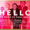 「ポール・スミス展」がオシャレでポップで楽しかったです