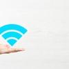 【検証】Wi-Fiの範囲を拡大する中継器は本当に効果があるのか?メリット・デメリットも紹介!