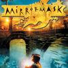 『ミラーマスク』という創造的なファンタジー映画