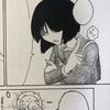 【漫画制作626日目】塗り作業進捗その2