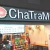 ChaTraMue(チャトラムー)〜行列のできるタイティー専門店〜