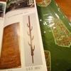酉年に行きたい神社 奈良・石上神宮