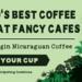 アメリカでの話ですが、セブンイレブンがRA認証コーヒーの小売販売を開始